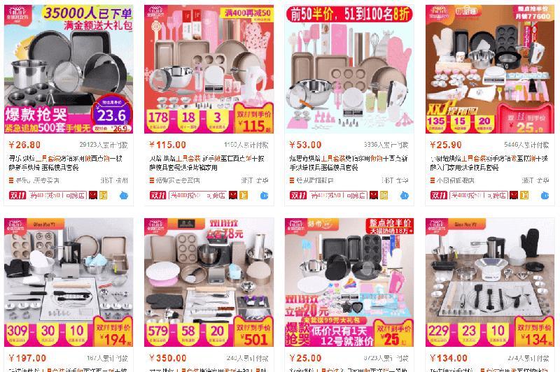 Tổng hợp link dụng cụ làm bánh trên taobao và tmall đang giảm giá